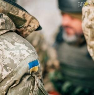 Понад 93 мільйони гривень жителі області дали на реформування ЗСУ