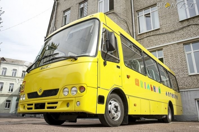 ОДА оголосила тендер на 54 млн грн для закупівлі шкільних автобусів
