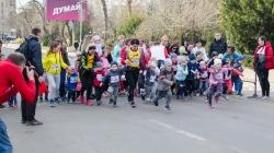На підтримку онкохворих дітей у Житомирі відбувся благодійний пробіг «Біжу за життя»