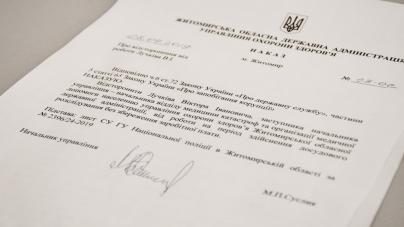 Чиновника Житомирської ОДА, якого затримали на хабарі, відсторонили від роботи