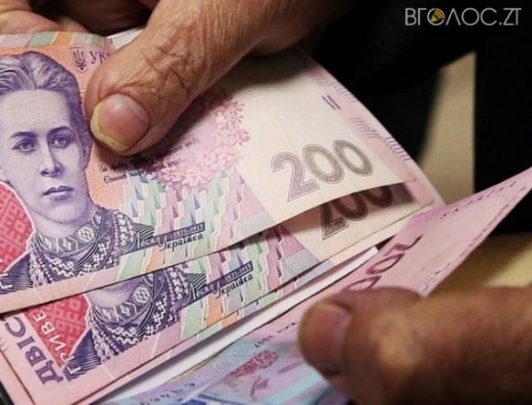 Майже 102 тисячі пенсіонерів області отримуватимуть збільшені виплати