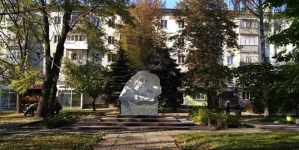 Житомиряни пропонують створити сквер імені Івана Сльоти