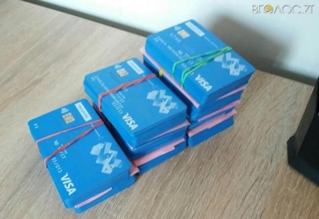 У Житомирі вже почали видавати «Картки житомирянина»