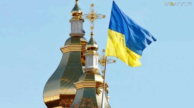 На Житомирщині 10 громад офіційно перейшли до Православної Церкви