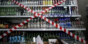 Житомиряни просять заборонити «нічний» продаж алкоголю