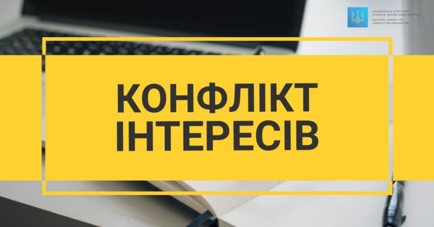 НАЗК направить до суду 6 протоколів стосовно екс-директорки школи з Житомирщини