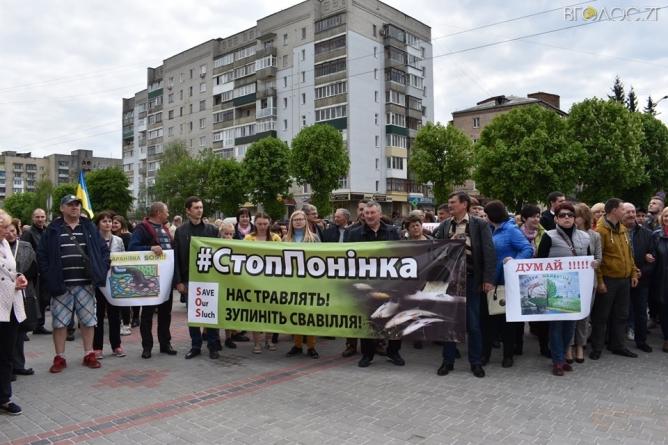 Хомора та Случ – не стічні канави: у Новограді-Волинському відбулося народне віче «СТОППОНІНКА»