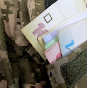 Із доходів жителів області з початку року вирахували понад 63 мільйони на армію