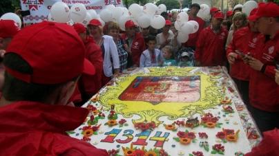 День міста: як Коростень відсвяткував свої 1314 років