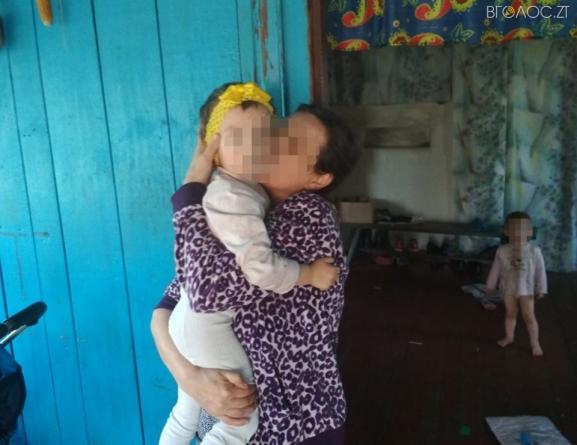 Батьки вбили 5-річну дочку, а її тіло спалили у печі