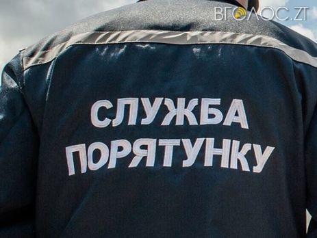 Зі школи на Житомирщині евакуювали 600 учнів та працівників закладу