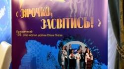 У Житомирі відбудеться І Всеукраїнський телевізійний конкурс-фестиваль мистецтв «Зірочко, засвітись!»