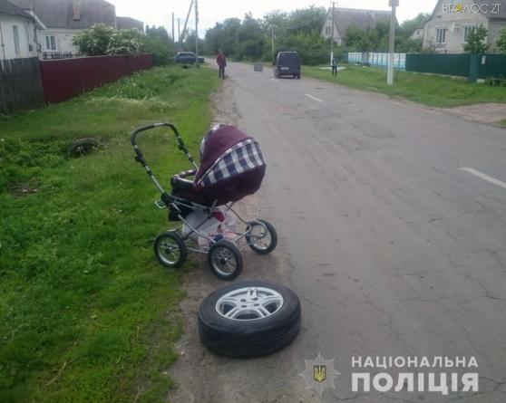 В іномарки на ходу відпало колесо та влетіло у дитячий візок з малюком