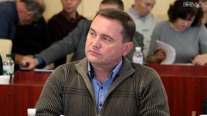 Депутат облради Володимир Кропивницький просить Сухомлина скликати позачергову сесію