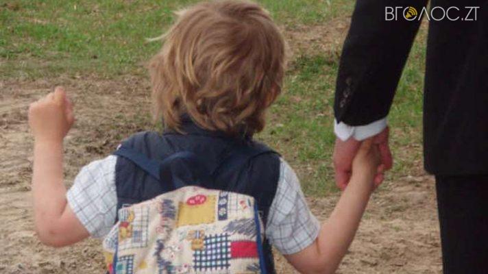 У Житомирі батько-іноземець викрав 3-річну дитину у матері