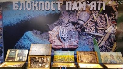 У Малині продемонструють унікальну пересувну виставку «Блокпост пам'яті»