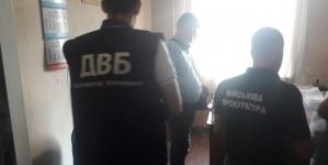 """""""Заробив"""": на Житомирщині на хабарі попався поліцейський"""