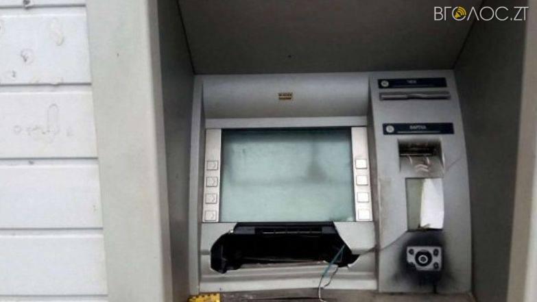 За інформацію про грабіжників, які обікрали банкомат на Житомирщині, обіцяють 50 тисяч