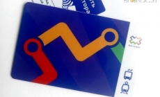 Пільговикам видадуть більше 50 тисяч «карток житомирянина»