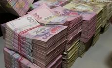 Суд зарахавував на користь держави півмільйона застави внесеної за підозрюваного в організації вбиства