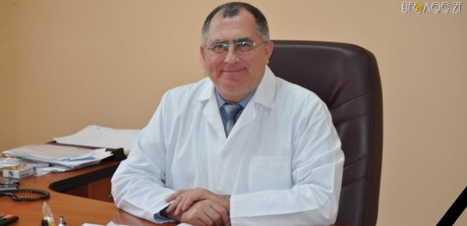 Керівнику ЦМЛ №2 посмертно присвоять звання почесного житомирянина