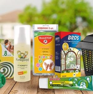 Топ-5 засобів, які врятують від комарів і мошок
