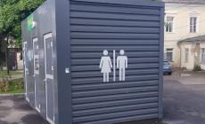 У Житомирі хочуть встановити ще один громадський туалет