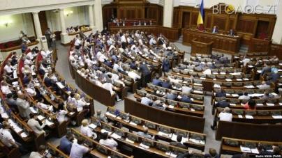 Академік, екс-поліцейський і депутат: хто йде у парламент по області