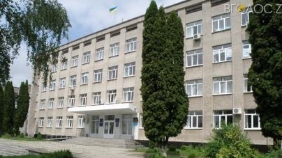 Житомирська райдержадміністрація обмежила доступ до приміщення