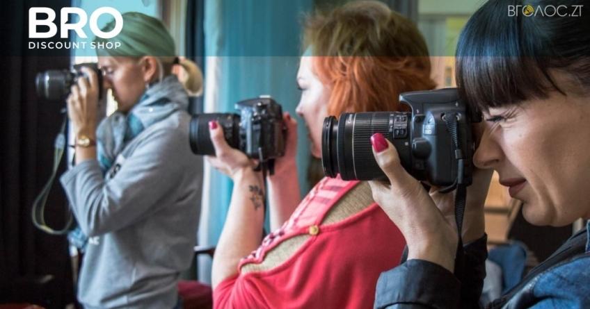 Чому курси фотомайстерності важливі?