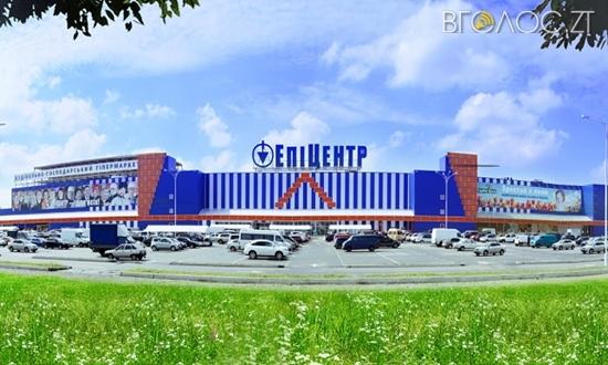 Депутати, яких вдалося зібрати на сесію, одноголосно підтримали рішення щодо «Епіцентру» у Житомирі