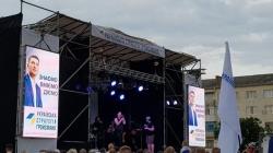 Гурт «Друга Ріка» виступив з концертом на підтримку «Української стратегії Гройсмана»
