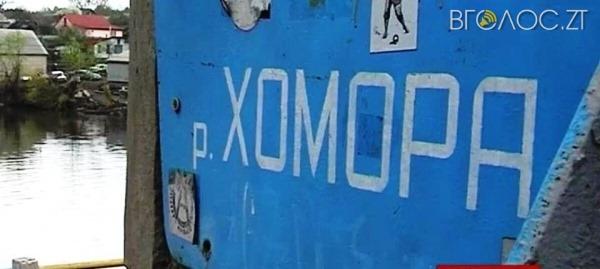 Суд зупинив виробництво Понінківської фабрики, яка забруднювала річки на Житомирщині