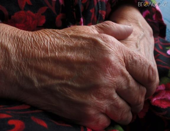 Стало відомо, де живуть найстаріші жителі Житомирщини