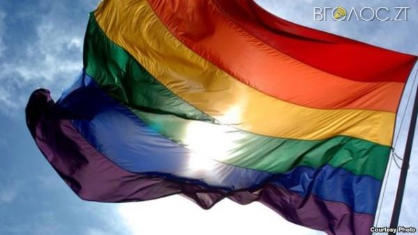 Житомиряни просять створити у міськраді комітет, який «боротиметься» із гомосексуалізмом