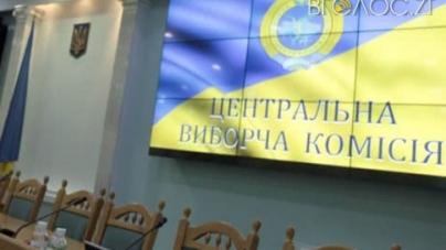 Двох новообраних нардепів від Житомирщини вже «визнали» офіційно
