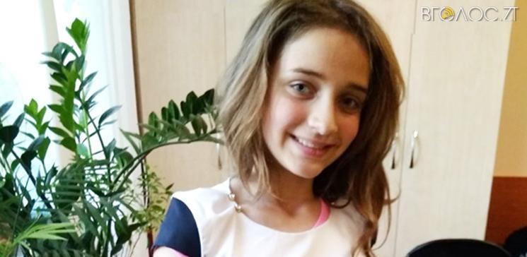 У Житомирі розшукують 11-річну Марину Дубовську (ОНОВЛЕНО)