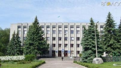 На ліквідацію райрад Житомира необхідно понад 1,5 мільйона, – міськрада