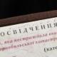 На лікування «чорнобильців» Житомирщини спрямували понад 132 мільйони гривень