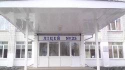 Житомирський ліцей майже за 300 тисяч відремонтує фірма з Хмельницького