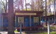 Житомирщина опинилася серед регіонів, де знайшли найбільше порушень у дитячих таборах