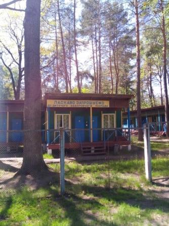 Житомирська облрада ліквідує санаторій «Лісовий берег» та оздоровчий центр  «Полісся»