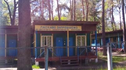 Депутати Житомирської міськради просять область не розміщувати судмедекспертизу на території санаторію