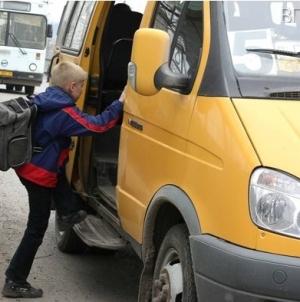 Виконком перегляне тарифи на проїзд у транспорті житомирянам