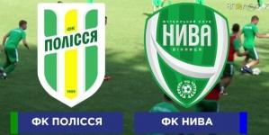 Новий сезон житомирський ФК «Полісся» розпочне матчем проти вінницької «Ниви»