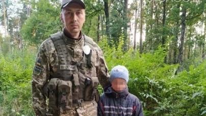 Житомирські прикордонники знайшли у лісі 9-річного хлопчика з Рівненщини