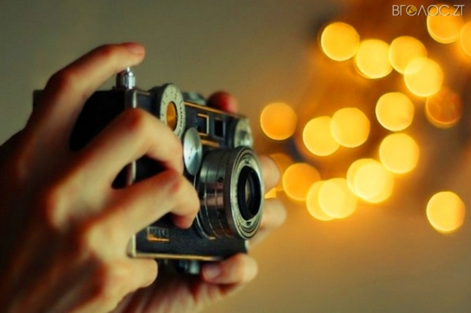 В ОДА проводять конкурс туристичної фотографії