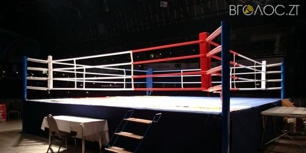 Школа вищої спортивної майстерності придбає боксерський ринг