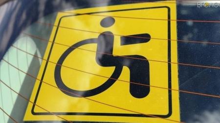 Цьогоріч шість жителів області, які мають інвалідність, отримали автомобілі