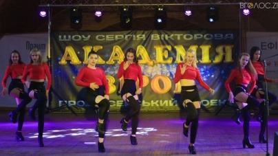 Як відзначатимуть День Незалежності у Житомирі (ПЛАН ЗАХОДІВ)